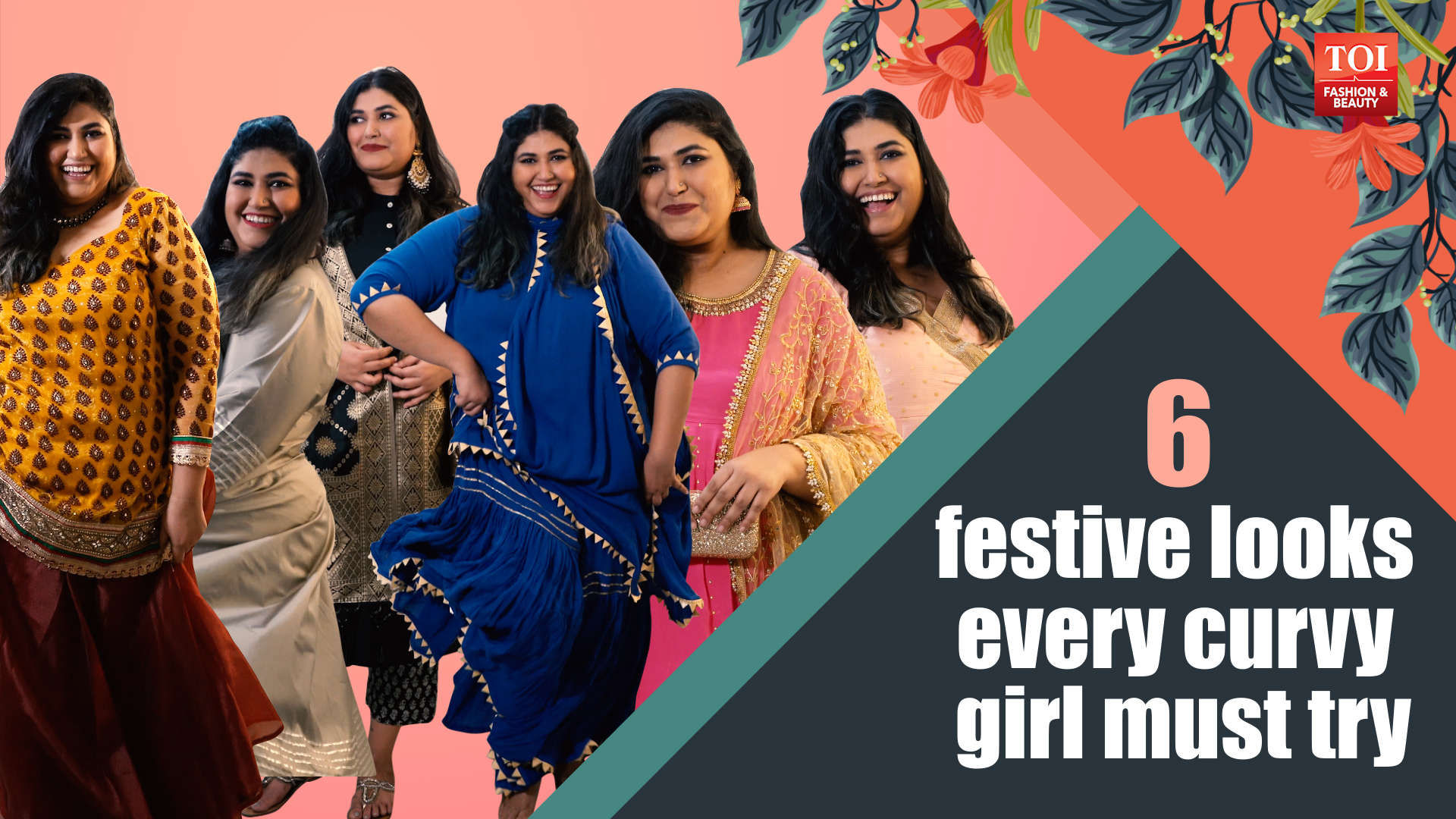 6-festive-looks-every-curvy-girl-must-try