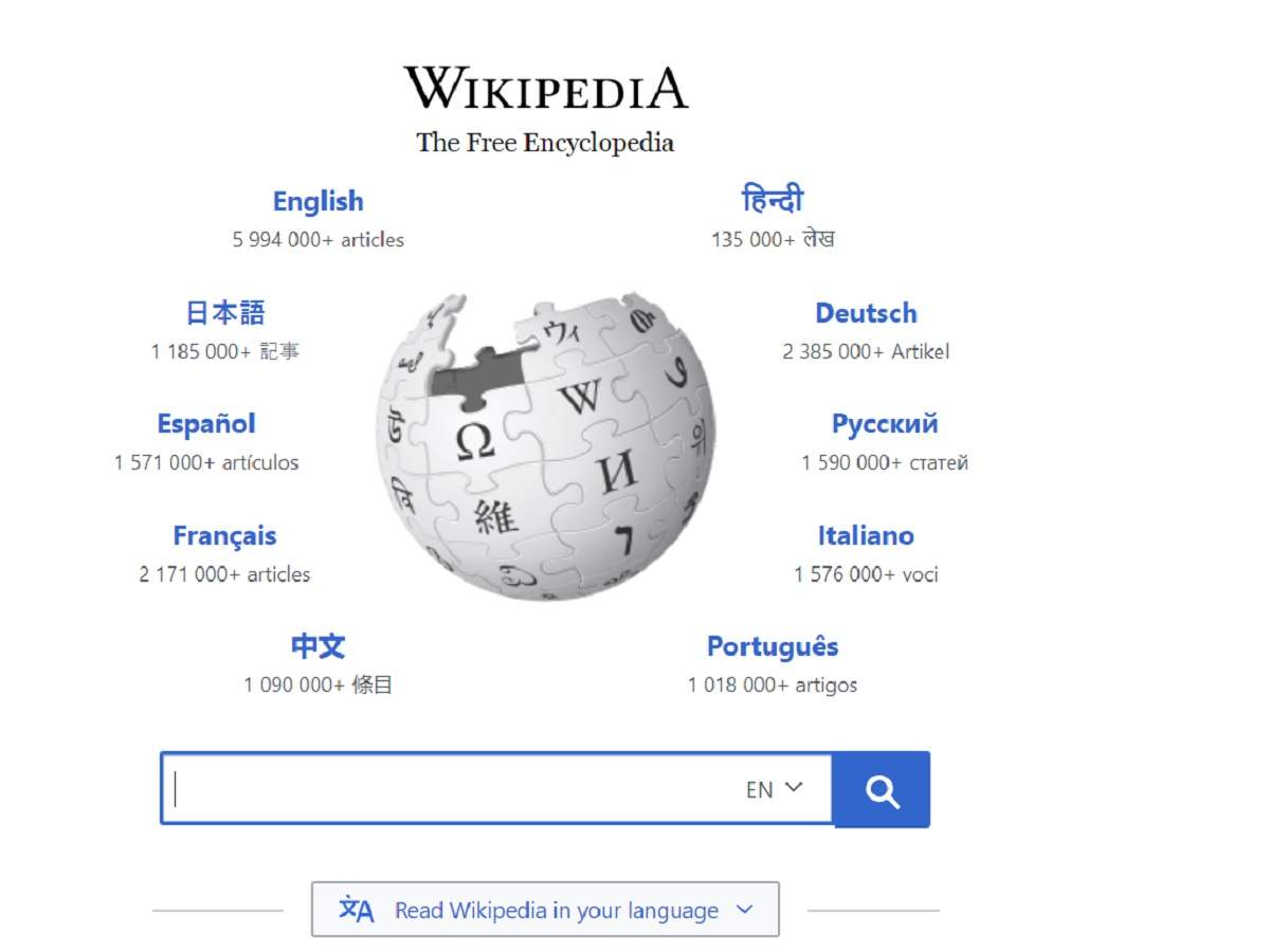 Wikipedia seeks donation from Indian readers to keep encyclopedia ...