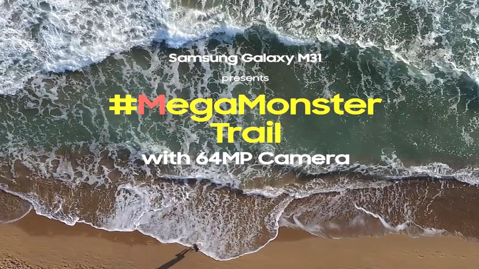 megamonster-trailer