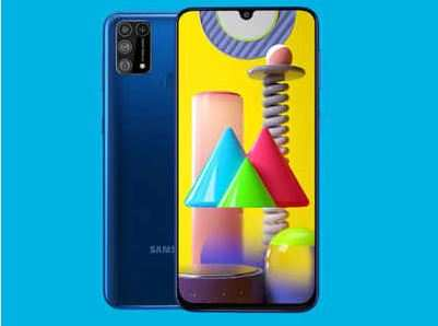 Attention! Trailer Drop: #MegaMonster Trail with 64MP camera of Samsung Galaxy M31 is all set to take you to the world of stunning pictures