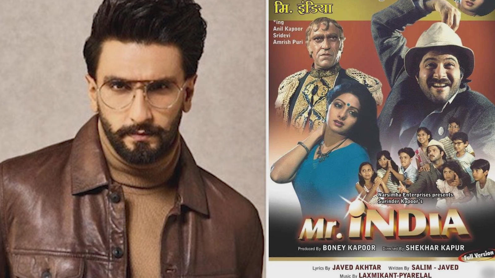 after-anil-kapoor-ranveer-singh-to-play-the-iconic-character-of-mr-india-on-screen