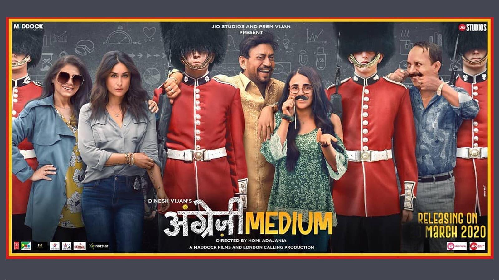 irrfan-khan-kareena-kapoor-khan-radhika-madan-starrer-angrezi-medium-get-new-release-date