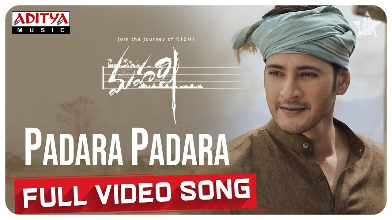 Telugu Song: Latest Telugu Video Song 'Padara Padara' from 'Maharshi' Ft.  Mahesh Babu and Pooja Hegde   Telugu Video Songs - Times of India