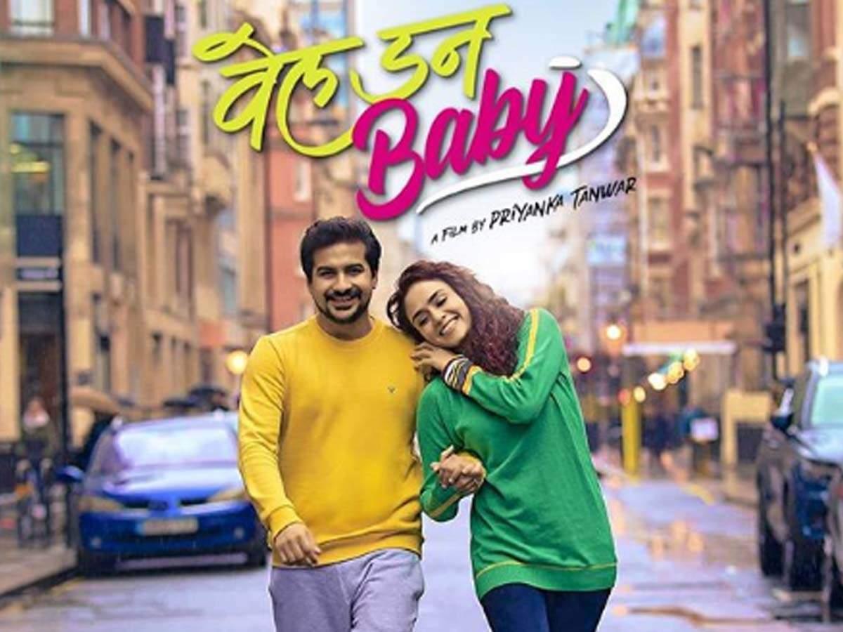 Pushkar Jog and Amruta Khanvilkar starrer 'Well Done Baby' gets a ...