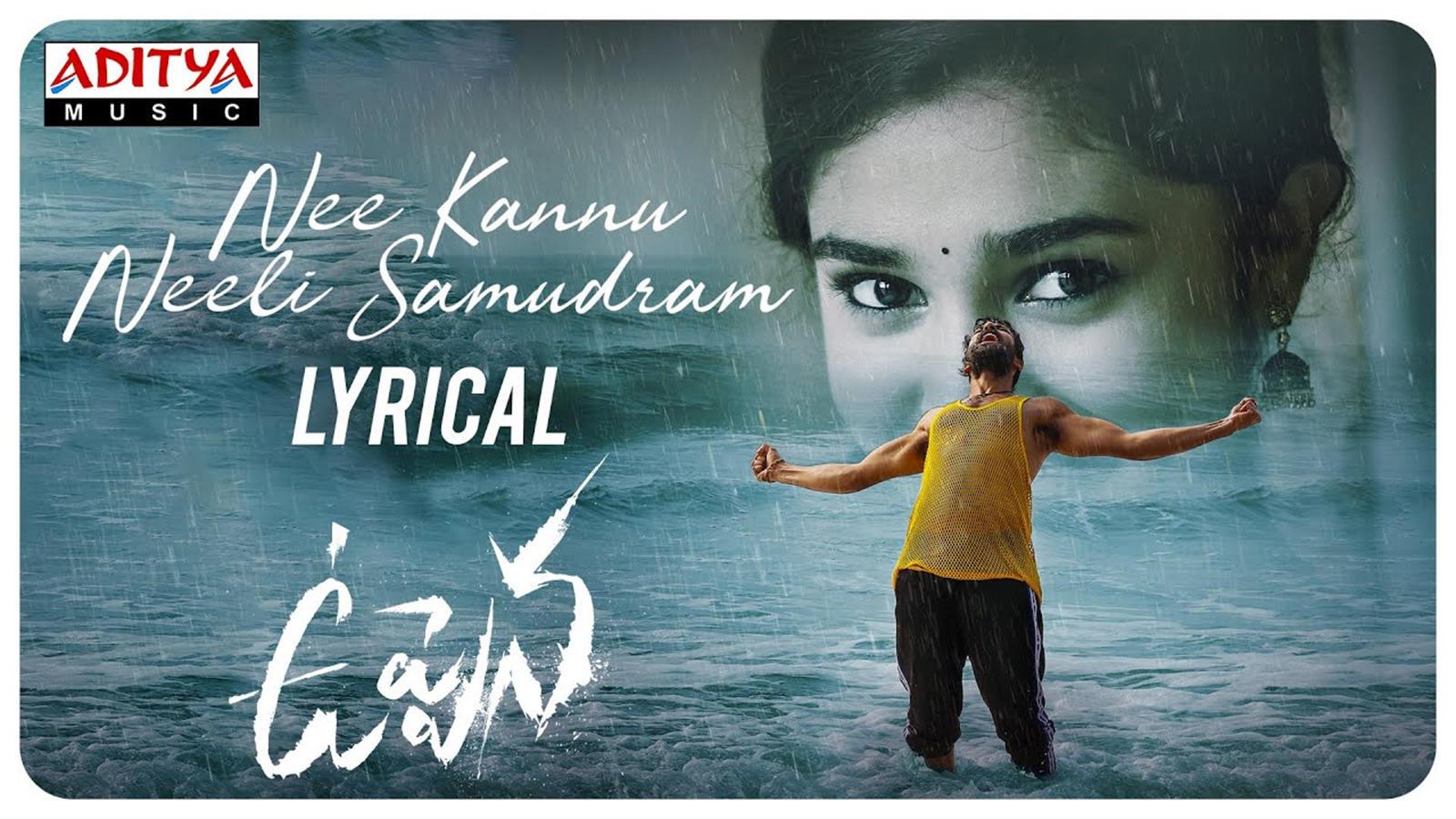 Telugu Song 2020 Latest Telugu Video Song Nee Kannu Neeli Samudram From Uppena Ft Panja Vaisshnav Tej And Krithi Shetty Lyrical Telugu Video Songs Times Of India
