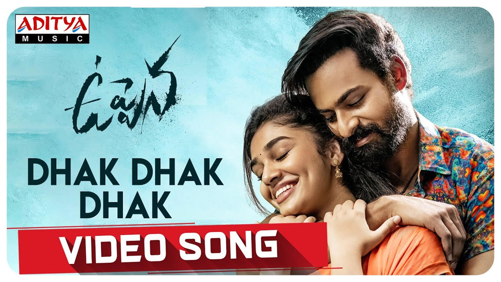 Watch Romantic Song Malage Malage From Upcoming Movie Ricky ...