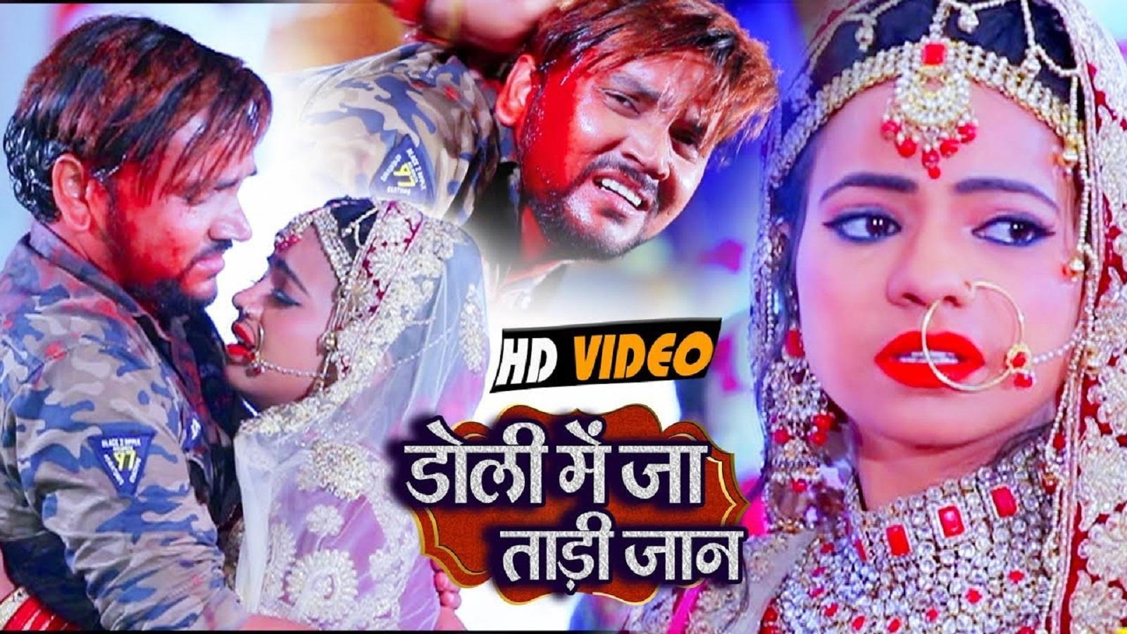New Bhojpuri Sad Song Video 2020: Gunjan Singh's Latest Bhojpuri Gana HD Video  Song 'Doli Me Ja Tari Jaan'
