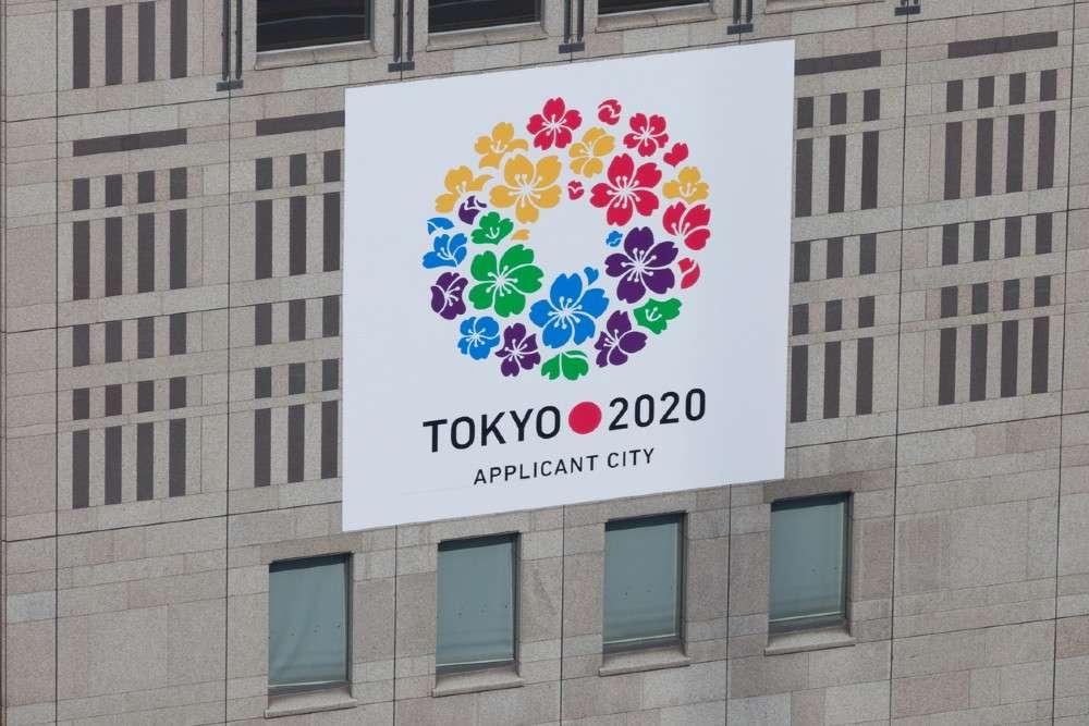 Tokyo Olympics postponed till summer 2021 amid COVID 19 outbreak