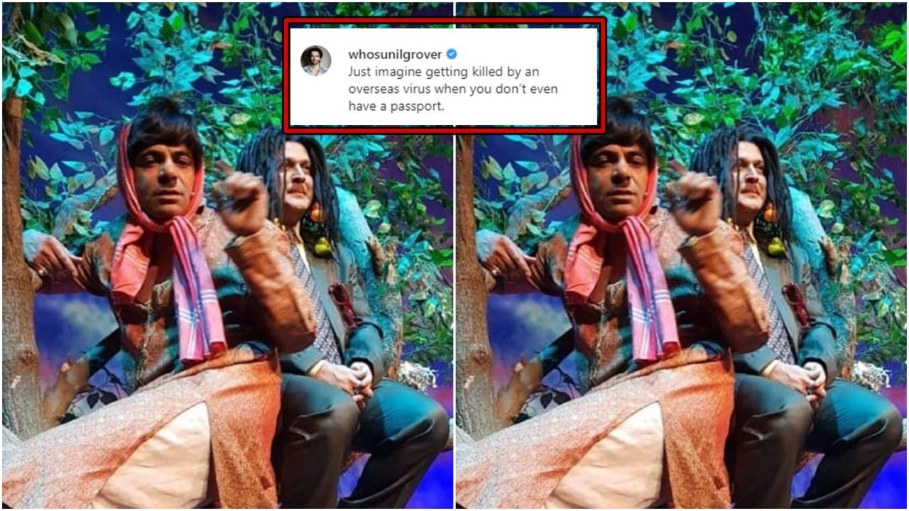 sunil-grover-shares-hilarious-meme-on-covid-19-and-its-just-unmissable