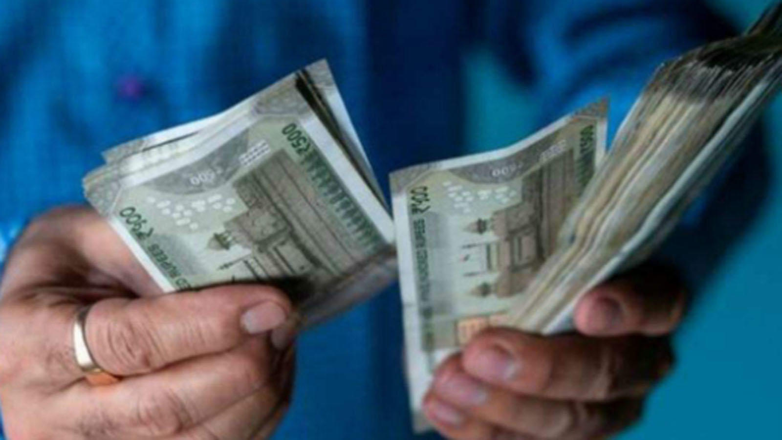 govt-cuts-small-savings-rates-by-up-to-140-basis-pts