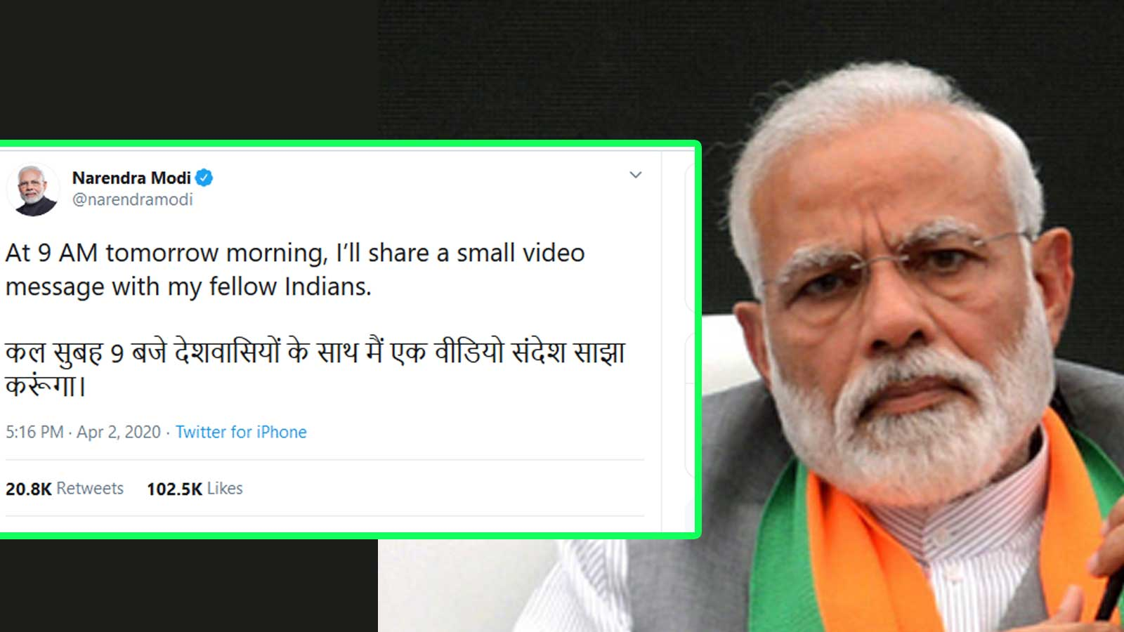 amid-ongoing-21-day-lockdown-pm-narendra-modi-to-share-video-message-with-public-tomorrow-at-9-am
