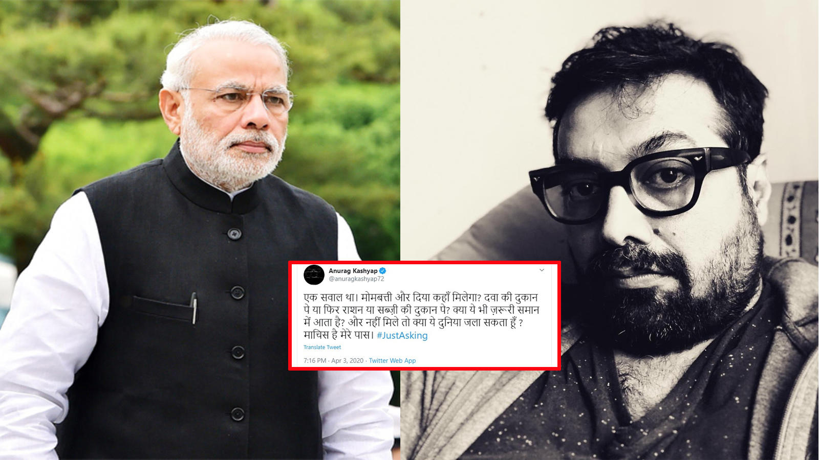 anurag-kashyap-gets-schooled-by-a-police-officer-for-mocking-prime-minister-narendra-modis-light-a-candle-initiative-amid-coronavirus-lockdown