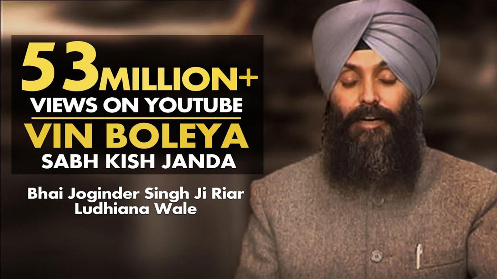 Punjabi Song Vin Boleya Sabh Kish Janda Sung By Bhai Joginder Singh Riar Ludhiana Wale Punjabi Video Songs Times Of India