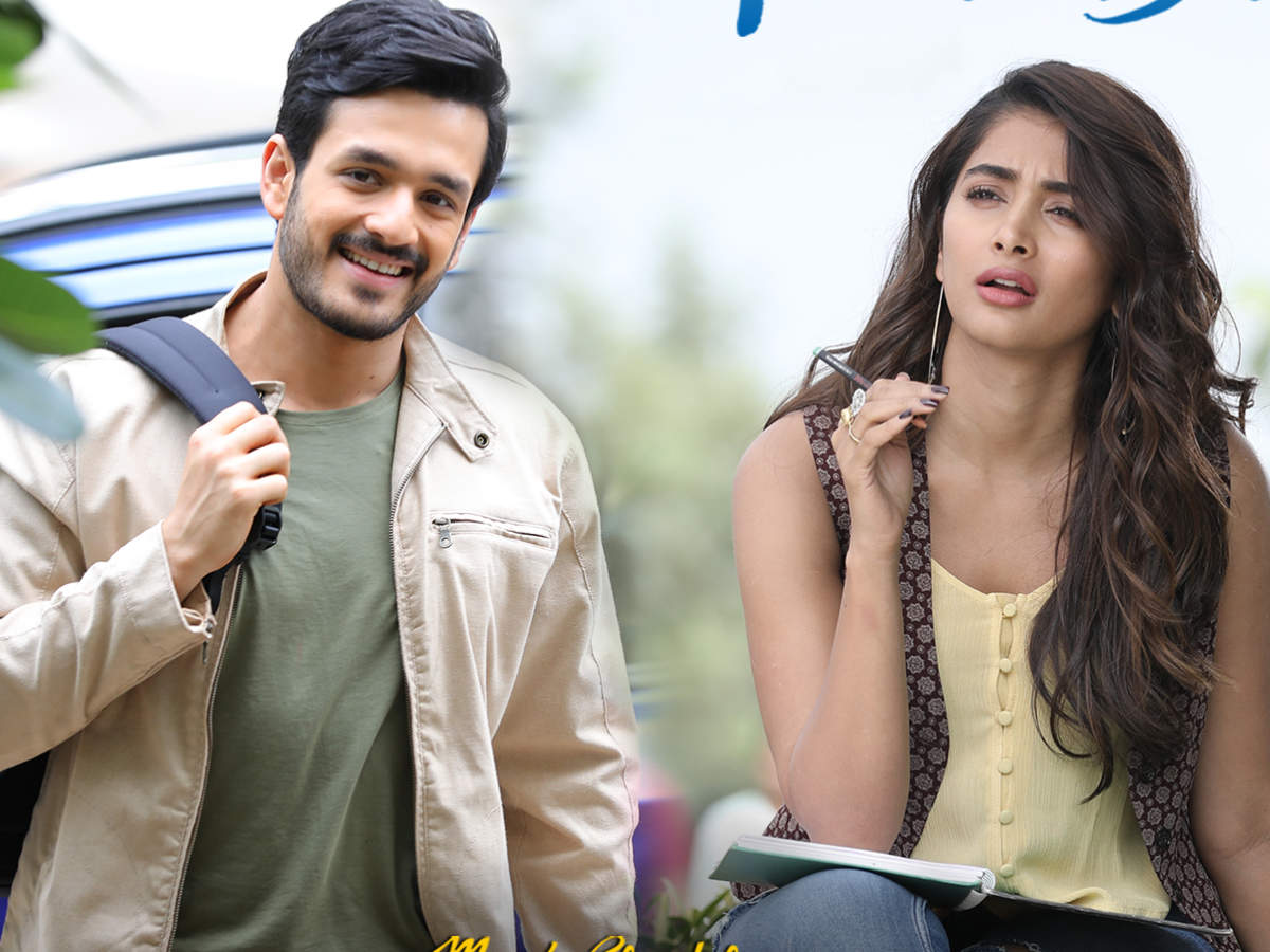 Most Eligible Bachelor release pushed until October, due to Coronavirus  Pandemic   Telugu Movie News - Times of India