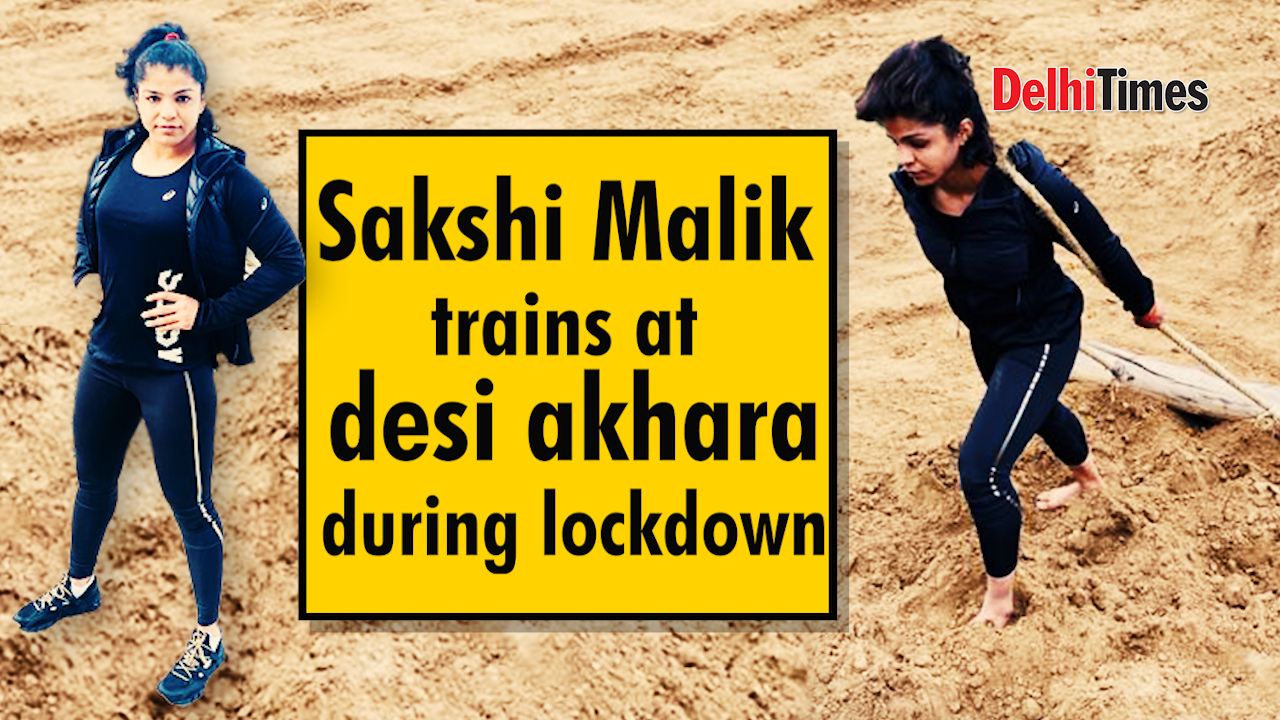 on-world-wrestling-day-sakshi-malik-talks-about-practicing-at-an-akhara-in-the-absence-of-training-facilities-during-the-lockdown