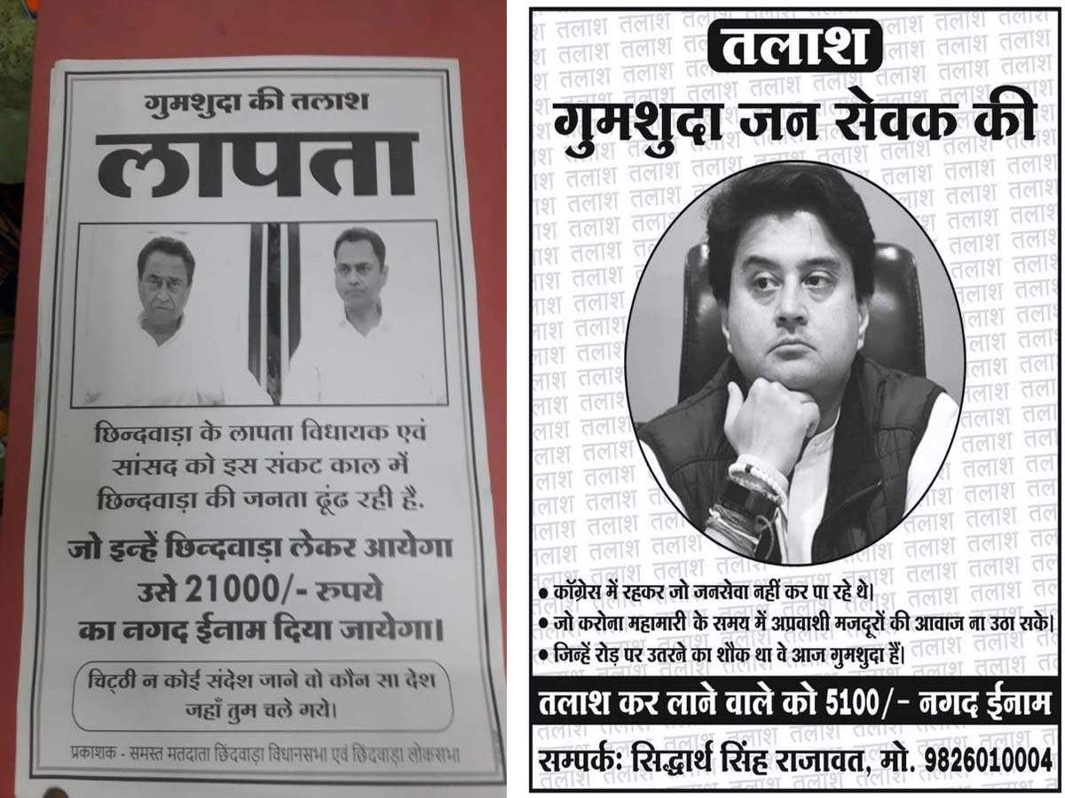 Madhya Pradesh: Congress and BJP spar over 'missing in action' posters
