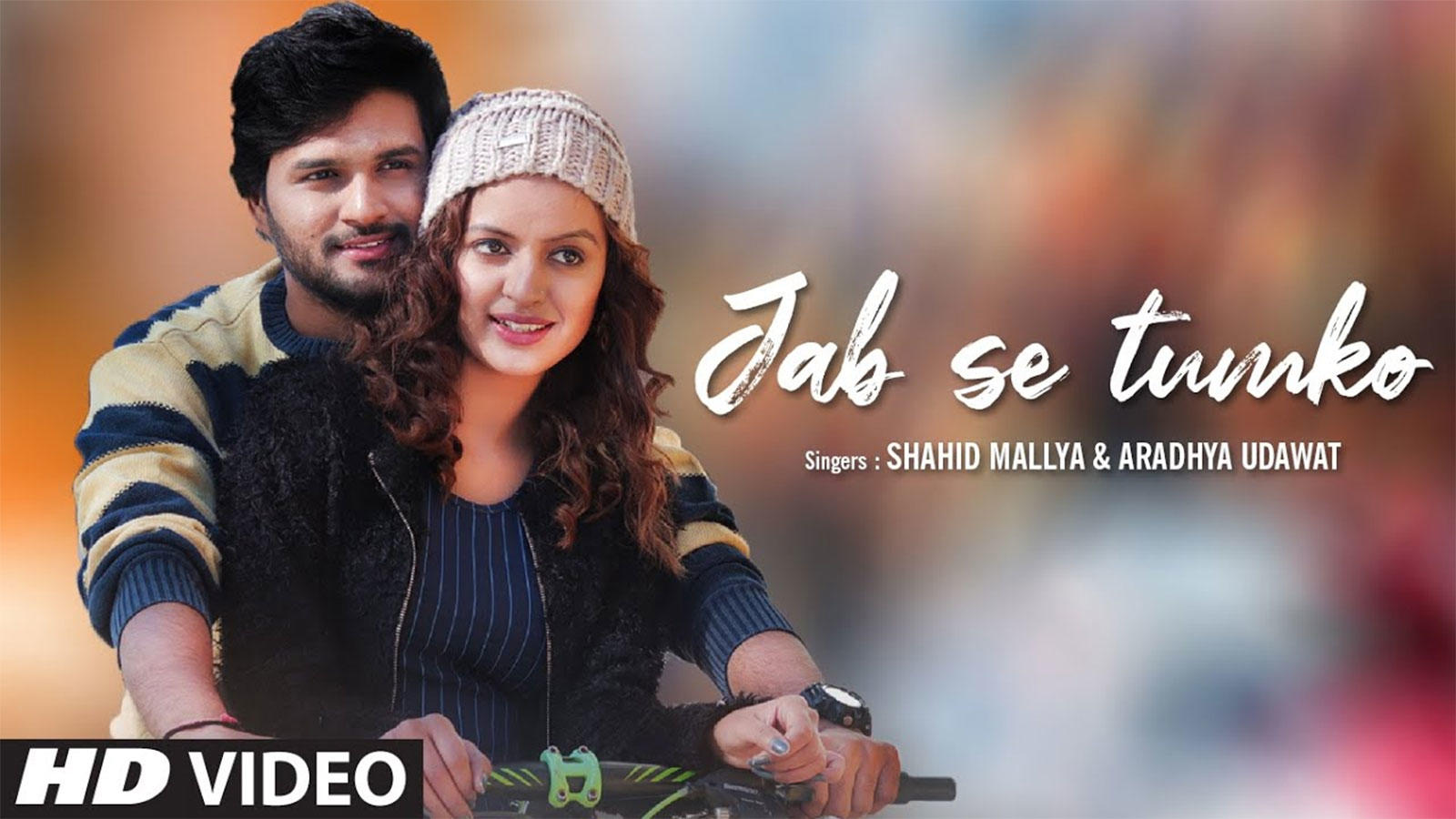 Watch Latest Hindi Music Video Song Jab Se Tumko Sung By Shahid Mallya And Aradhya Udawat Hindi Video Songs Times Of India New songs hindi movies best hits latest album music indian videos playlist bollywood romantic love. watch latest hindi music video song jab se tumko sung by shahid mallya and aradhya udawat