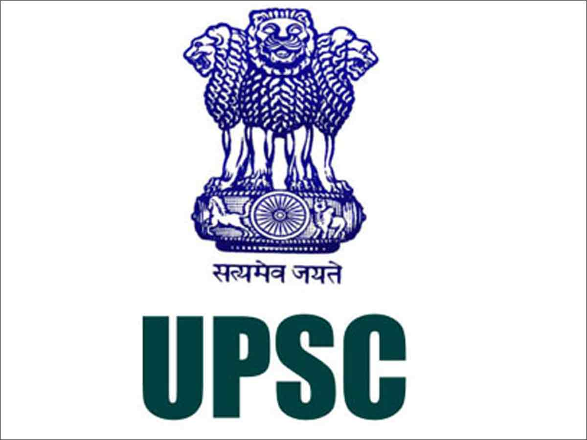 upsc exam date: UPSC Civil Services prelims to be held on October ...