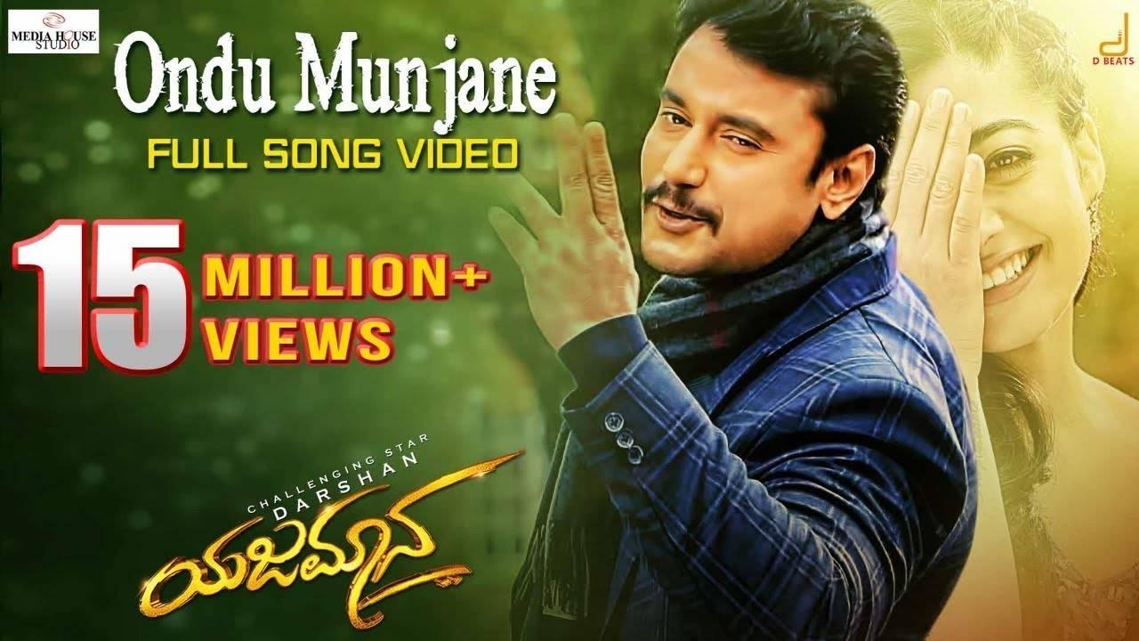 Watch Popular Kannada Official Music Video Song Ondu Munjane From Movie Yajamana Sung By Sonu Nigam And Shreya Ghoshal Kannada Video Songs Times Of India