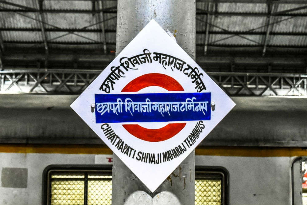 Mumbai local trains start services today; know all about it