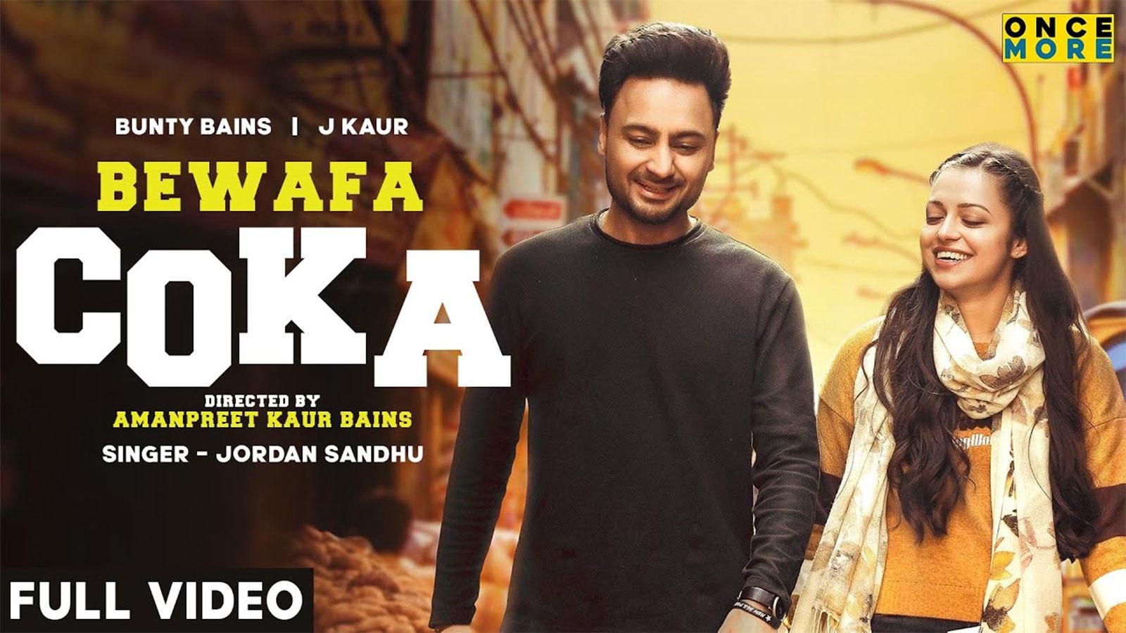Watch New 2020 Punjabi Song 'Bewafa Coka' Sung By Jordan Sandhu | Punjabi  Video Songs - Times of India