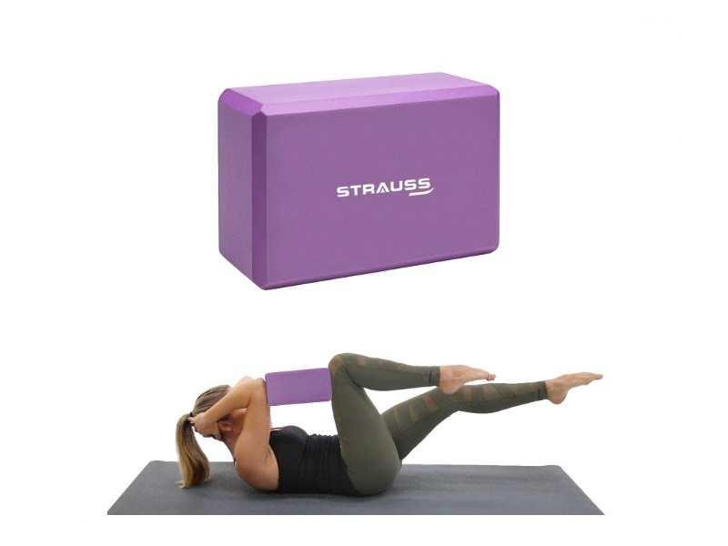 Free D Ring Gym Workout Yoga /& Pilates Purple Sitting Block /& Brick Set