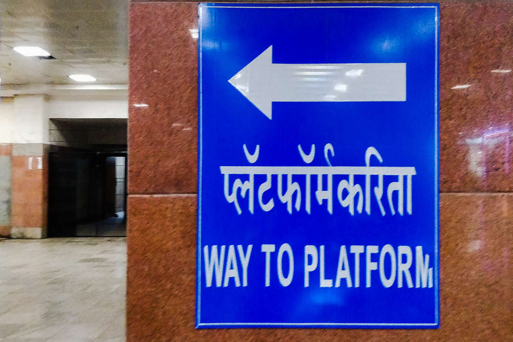 Contactless counters, new technology at Prayagraj railway station