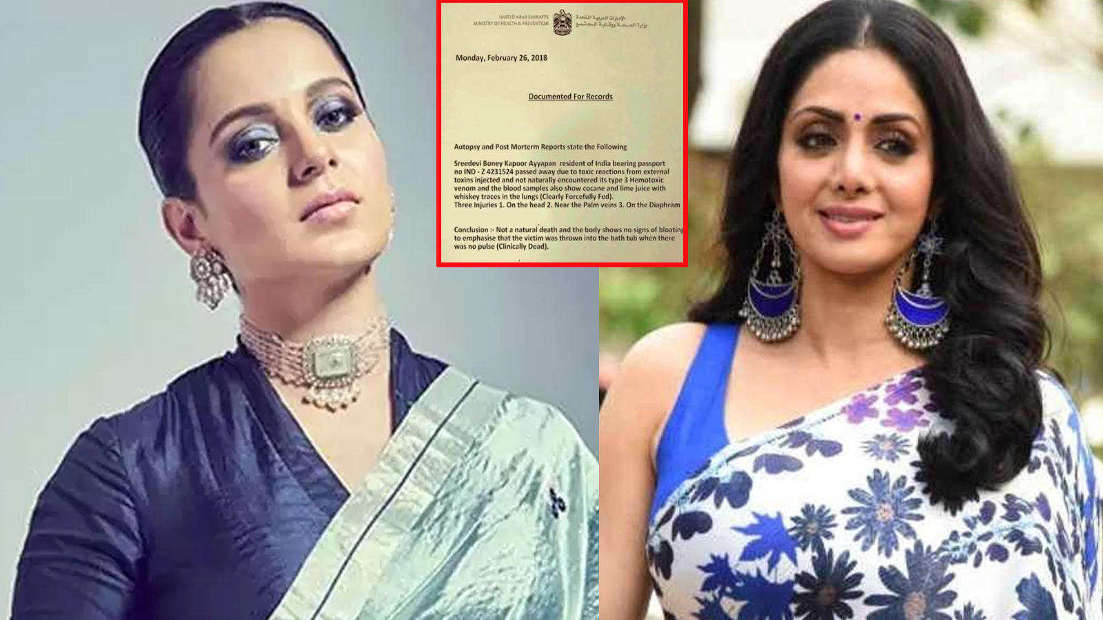 truth-behind-sridevis-fake-postmortem-report-which-is-said-to-be-released-by-kangana-ranaut