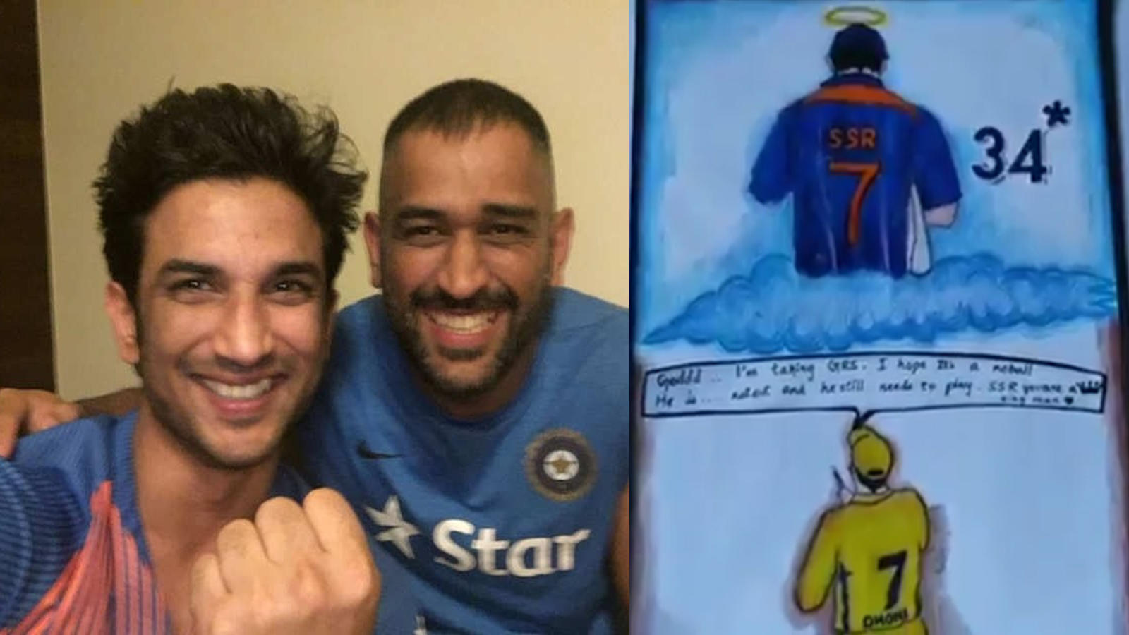 on-ms-dhonis-birthday-fans-pour-heartfelt-tribute-to-sushant-singh-rajput-and-this-video-will-make-you-teary-eyed