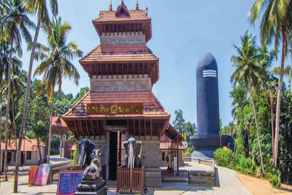 Do you know Kerala has the tallest Shiva Lingam in India? It is massive 111.2 ft high!