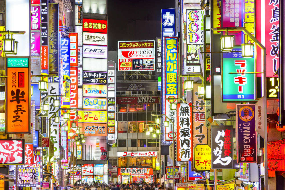 Tokyo to pay nightclubs to shut down temporarily to stop the spread of COVID-19