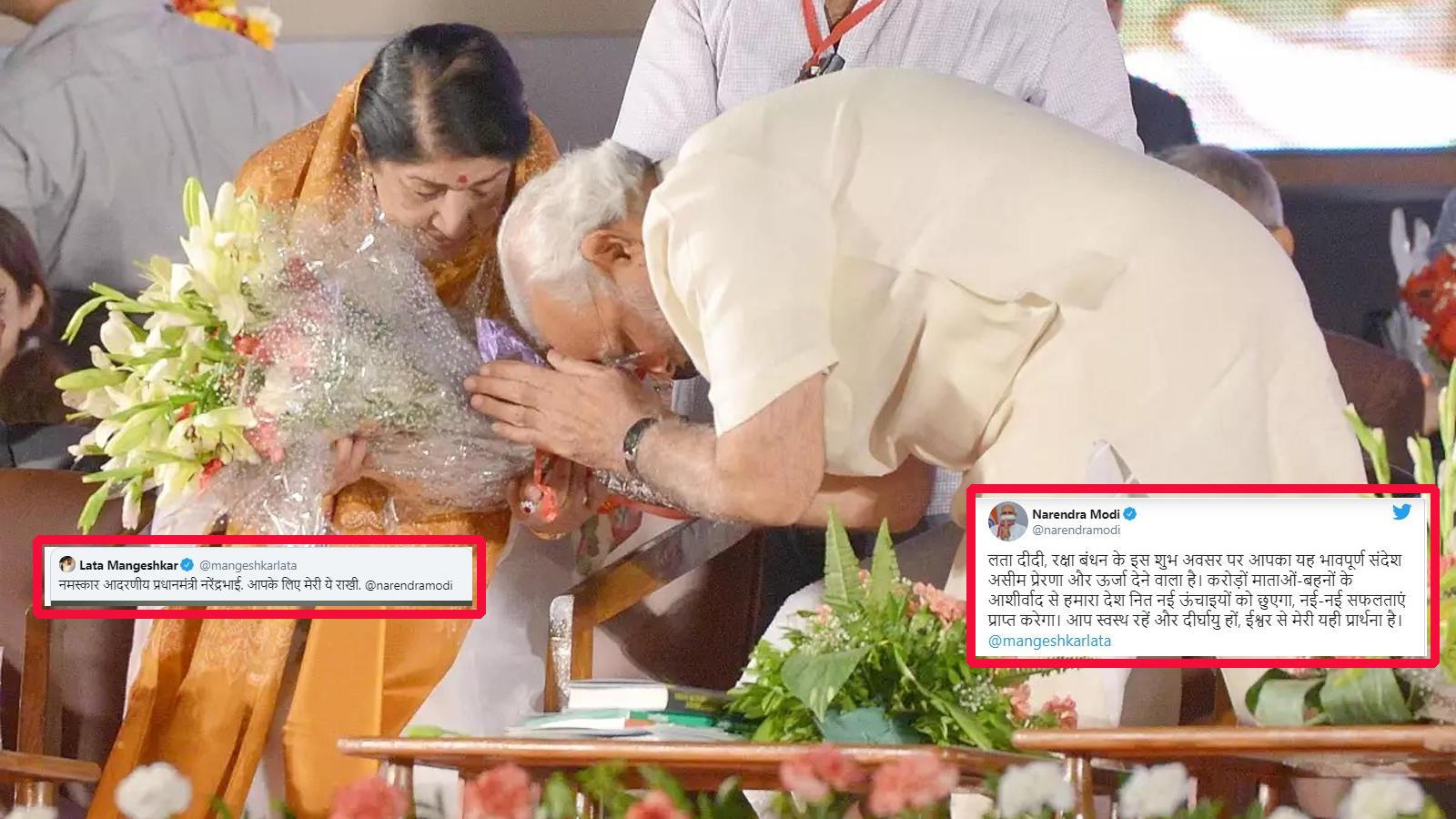 lata-mangeshkar-sends-heartfelt-wishes-to-prime-minister-narendra-modi-on-raksha-bandhan