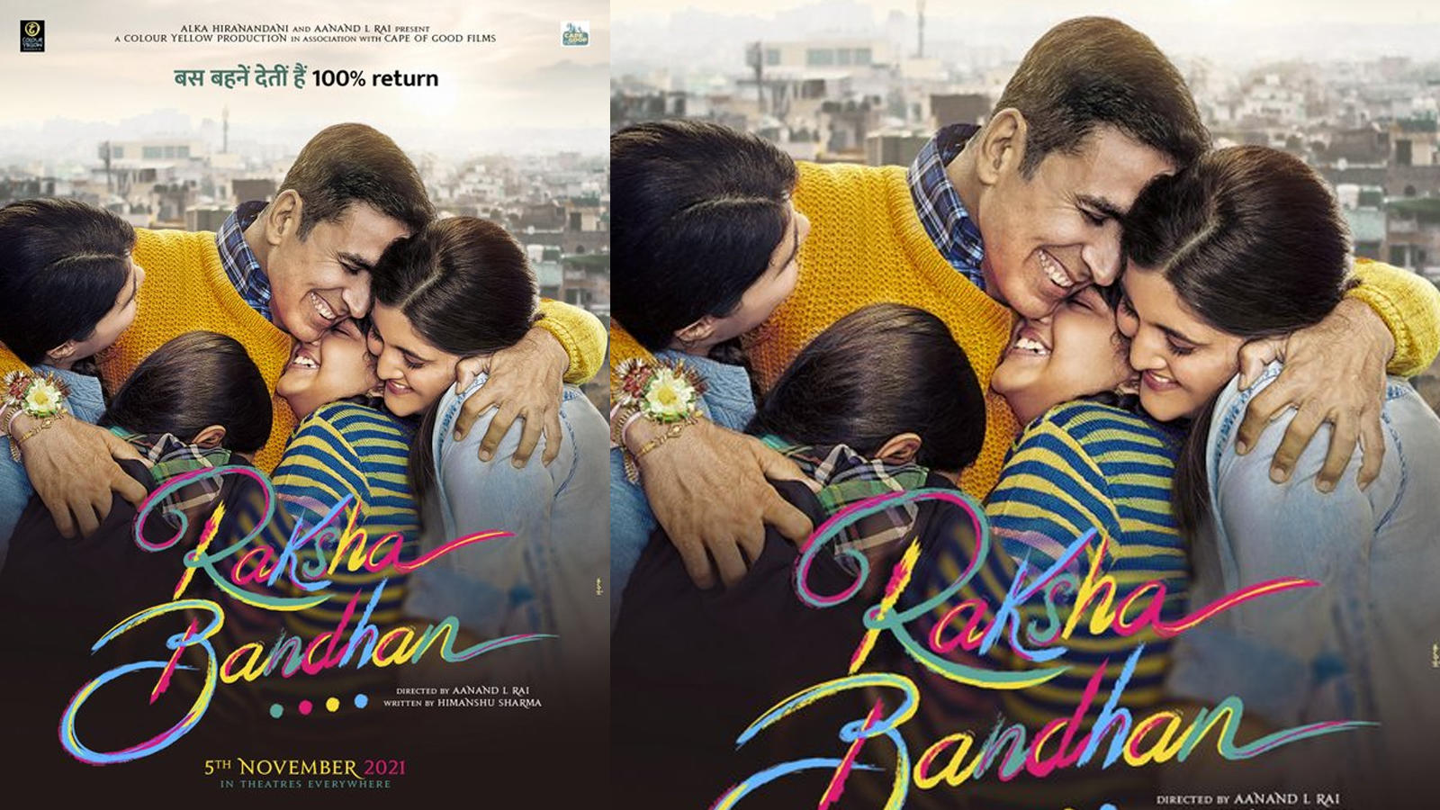 rakhi-2020-raksha-bandhan-is-akshay-kumar-next-project-first-look-of-film-unveiled