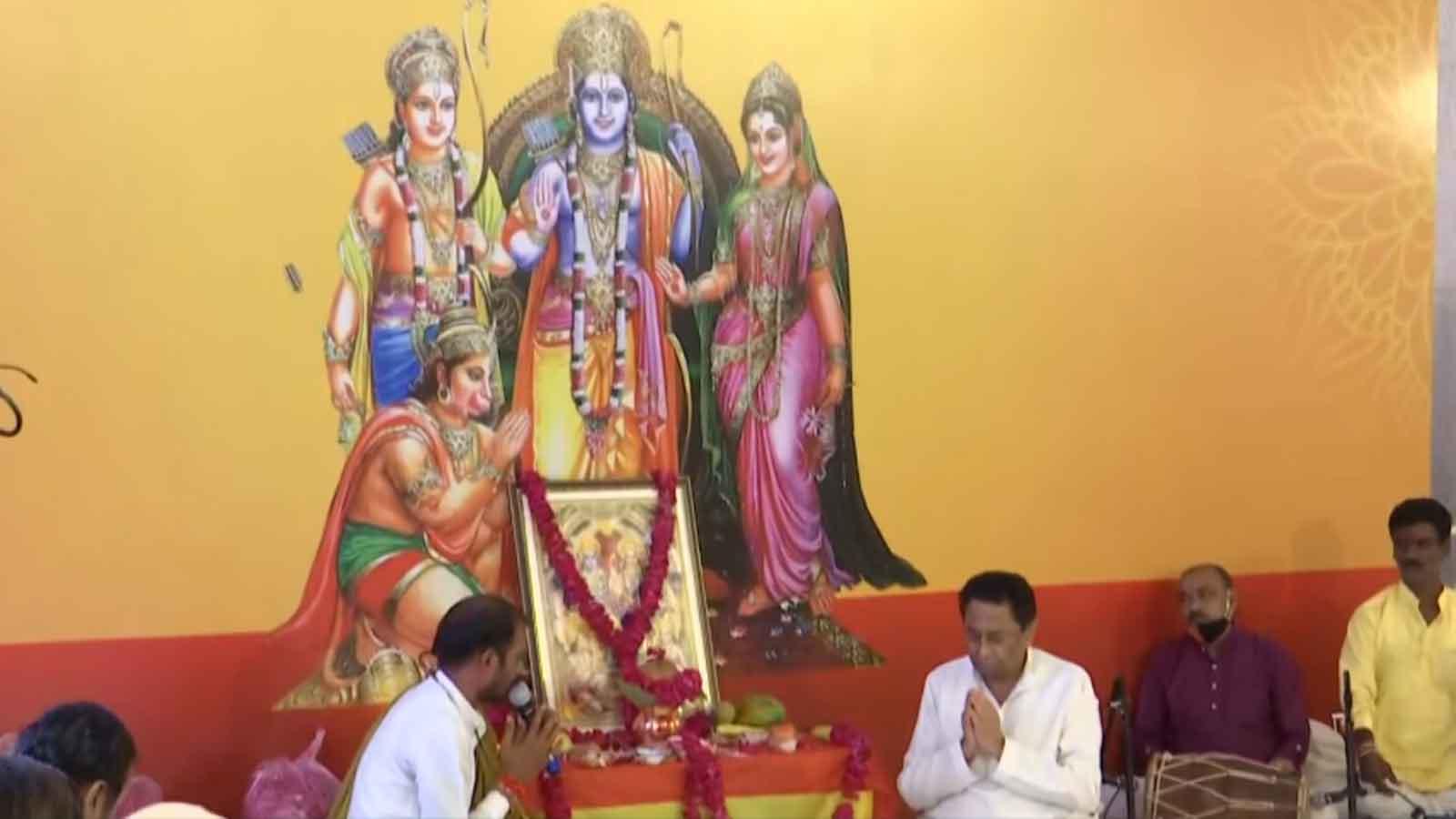 were-sending-11-silver-bricks-to-ayodhya-from-people-of-madhya-pradesh-kamal-nath