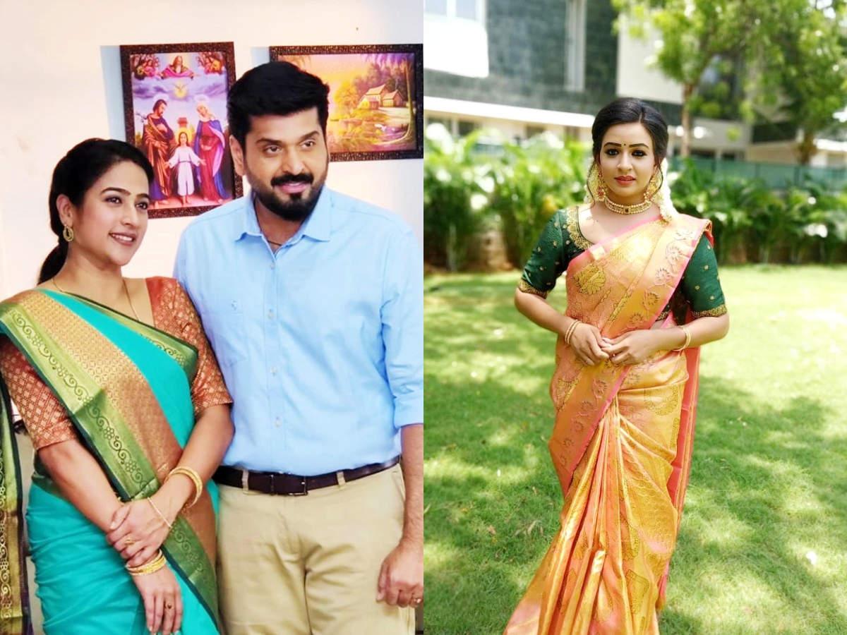 Bhagyalakshmi Serial Vijay Tv
