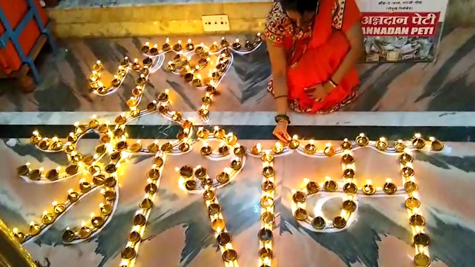 ram-mandir-event-ahead-of-bhoomi-pujan-people-of-goa-light-3000-diyas-to-celebrate
