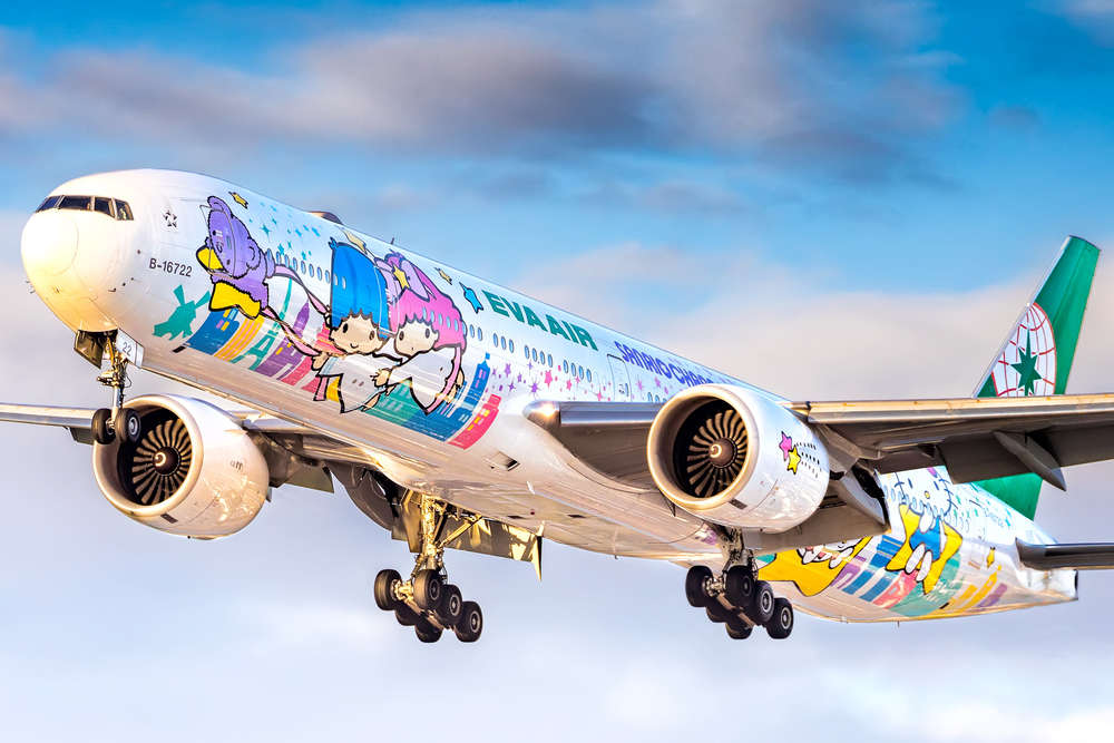 Taiwanese airline is offering Hello Kitty Father's Day luxury flight experience to nowhere