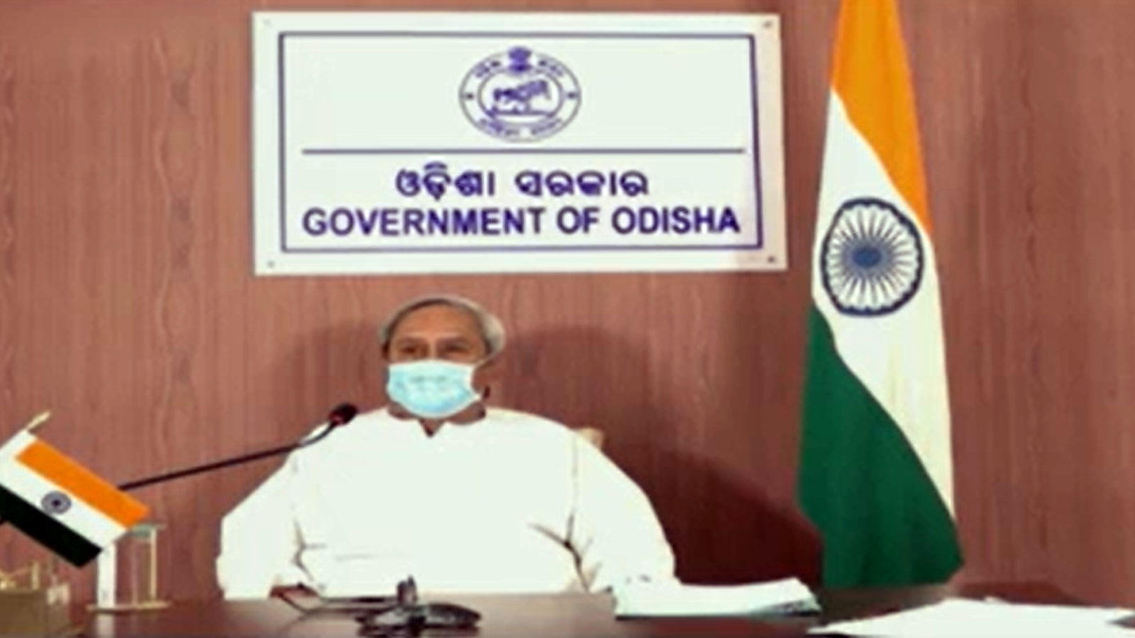 cm-patnaik-confers-suraj-award-virtually-to-kin-of-organ-donors