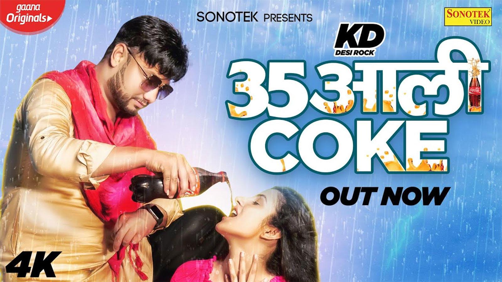 Haryanvi Gana New Video Songs Geet 2020: Latest Haryanvi Song '35 Aali  Coke' Sung by KD