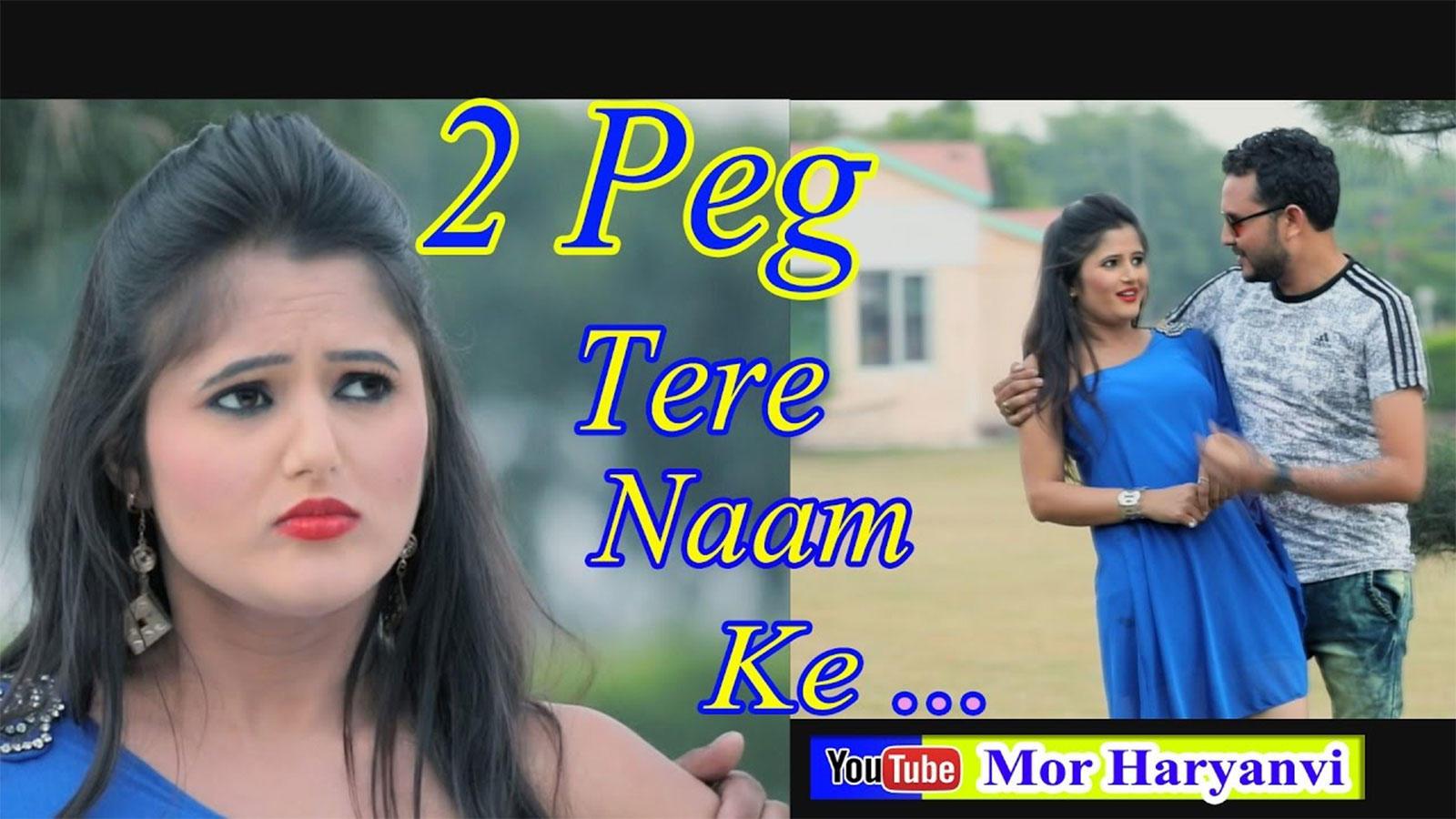 Haryanvi Gana New Video Songs Geet: Haryanvi Song '2 Peg Tere Naam Ke' Sung  by Anjali Raghav & Sanju Khewriya