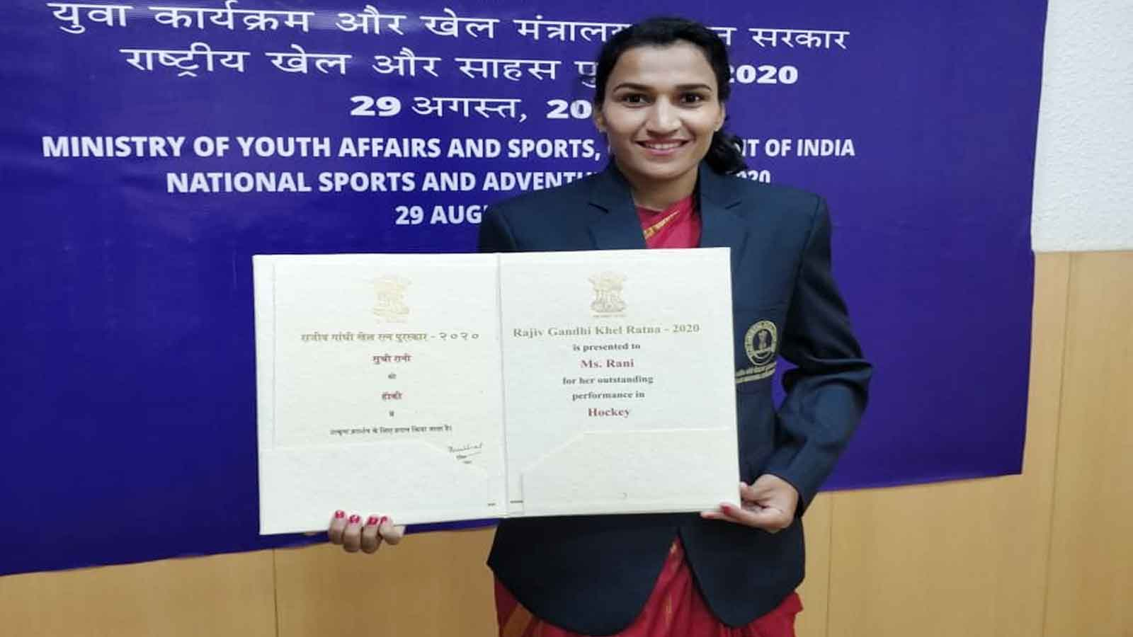 president-ram-nath-kovind-confers-national-sports-and-adventure-awards-2020-virtually