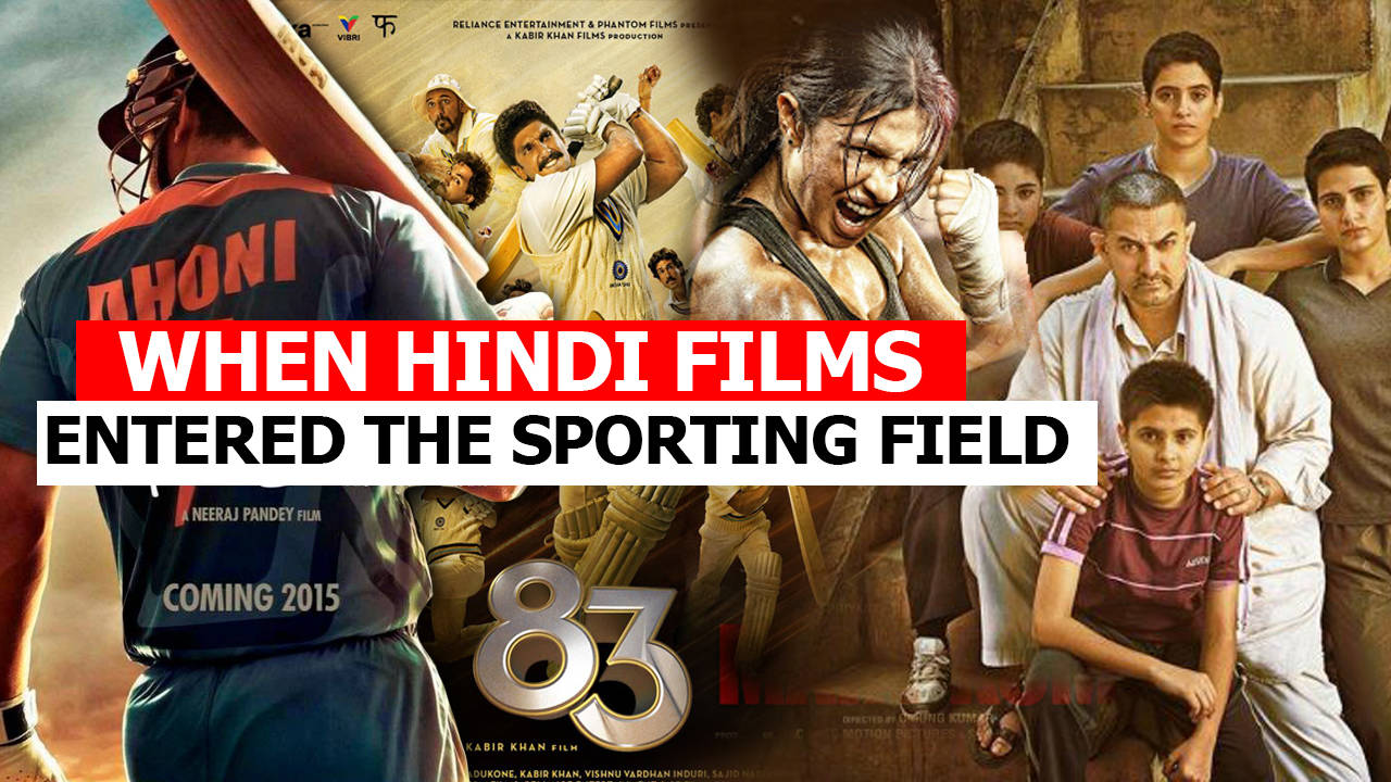 when-hindi-films-entered-the-sporting-field