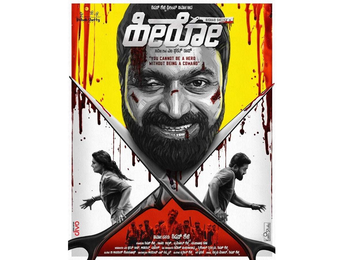 Check Out The First Look Of Rishab Shetty S Upcoming Movie Hero Kannada Movie News Times Of India The movie doesn't release in japan until this october and for most anime movies i have seen, the dub release. upcoming movie hero kannada movie