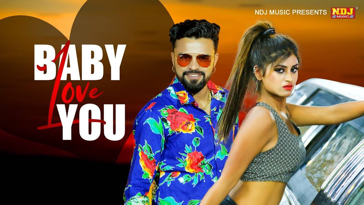 Watch Latest Haryanvi Song Music Video - 'Baby I Love You' Sung By Pawan  Pilania | Haryanvi Video Songs - Times of India