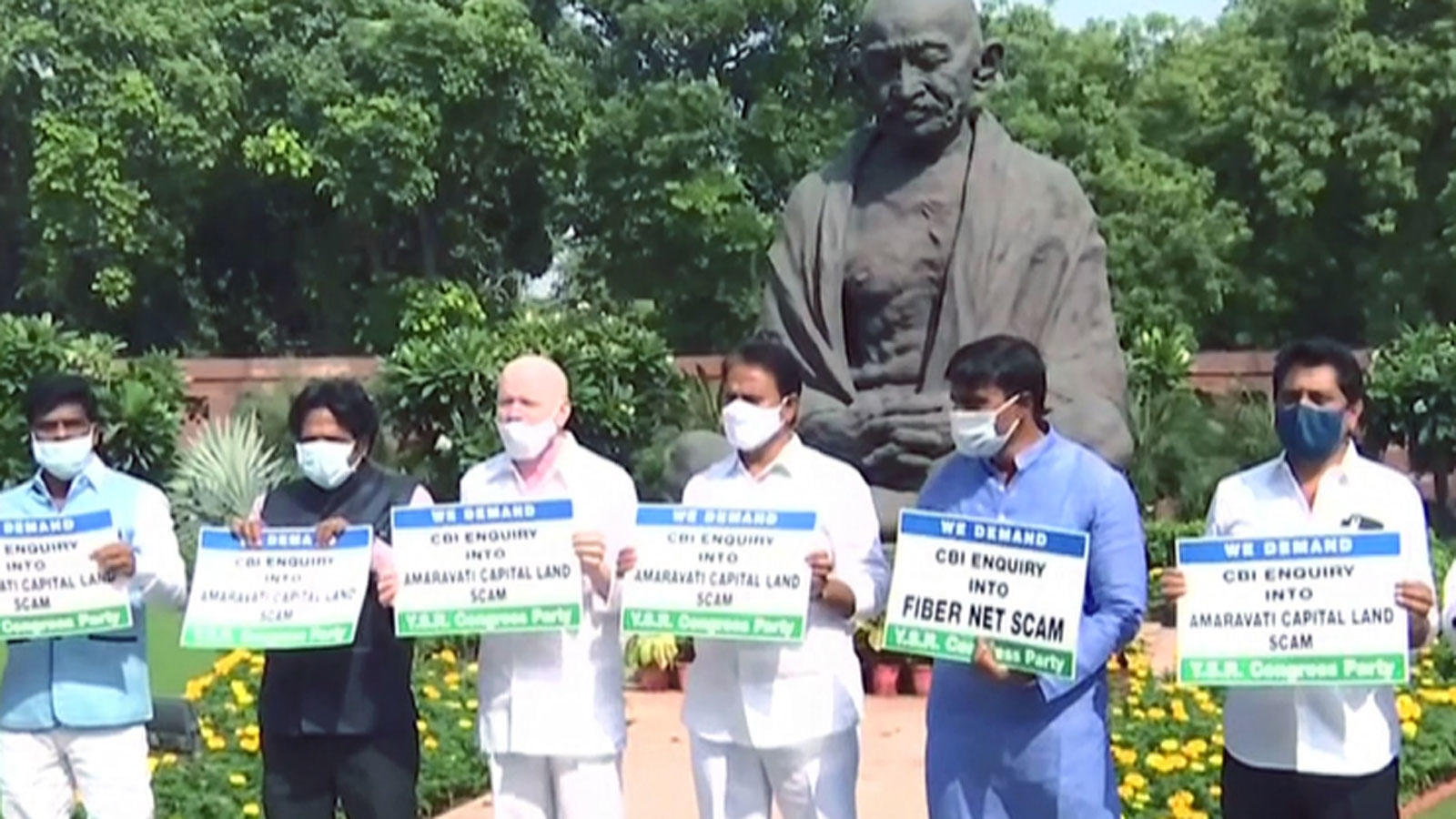 amaravati-capital-land-scam-ysrcp-mps-continue-protest-in-parliament-premises-for-2nd-day