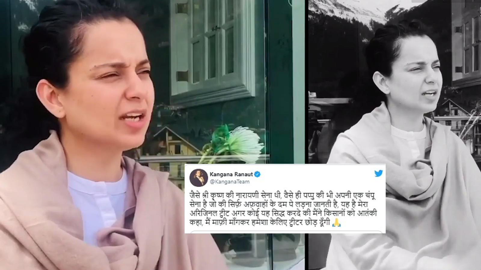 kangana-ranaut-claims-that-she-will-quit-twitter-if-anyone-proves-she-called-farmers-terrorists