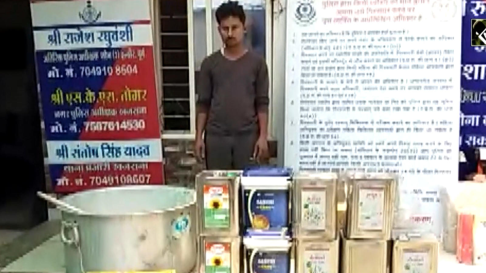 police-seize-adulterated-ghee-in-mps-indore