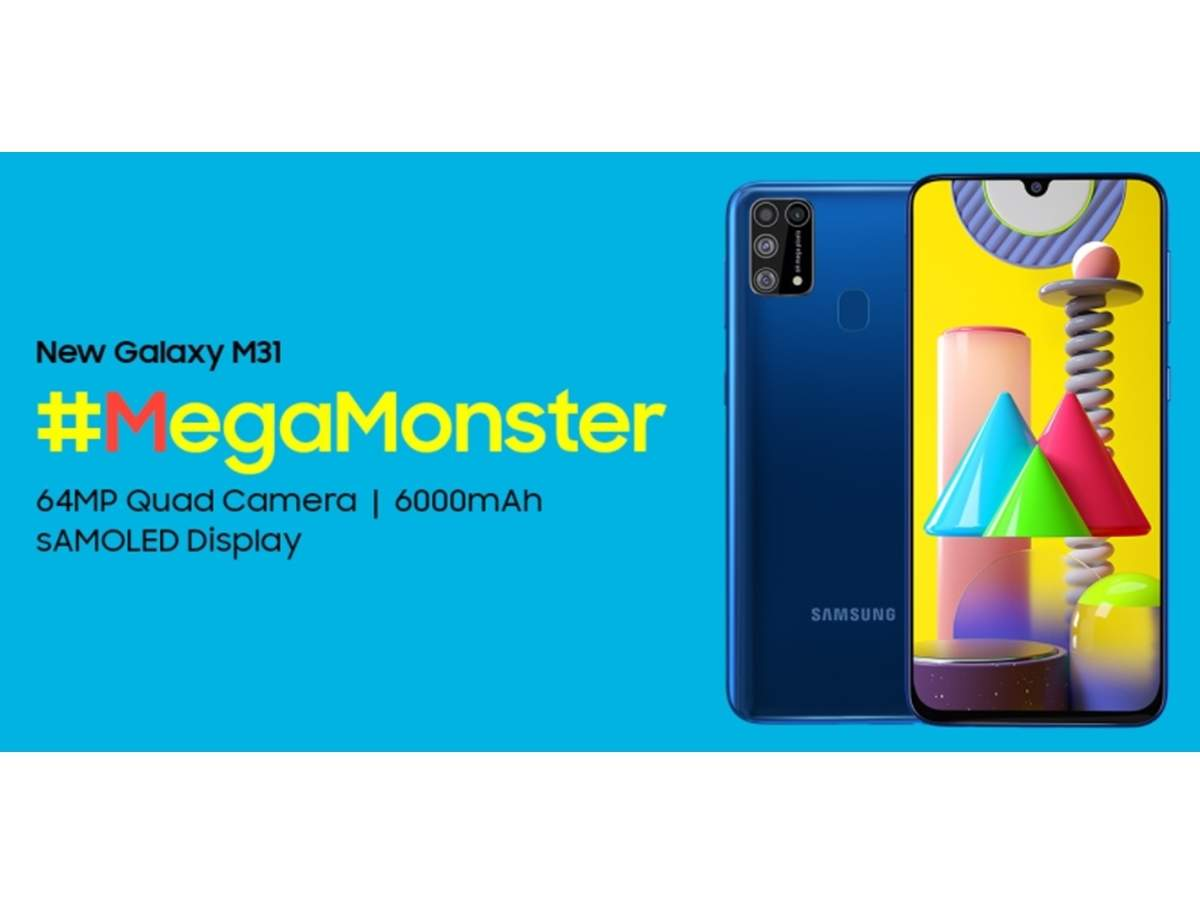 Here S Why The Megamonster Samsung Galaxy M31 Should Be Your Next Smartphone Times Of India