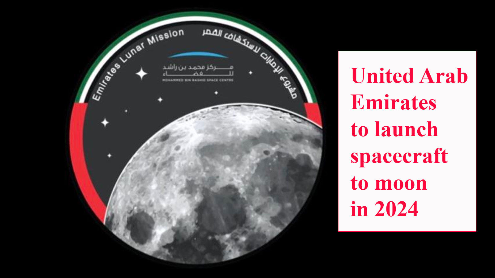 United Arab Emirates to launch spacecraft to moon in 2024 - Times of India