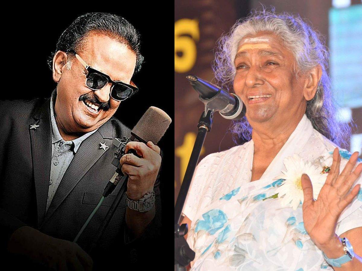 S Janaki Records A Heartfelt Message About Sp Balasubrahmanyam Kannada Movie News Times Of India The songs were composed by talented musicians such as s. s janaki records a heartfelt message